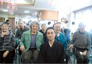 元気町デイサービスセンター写真